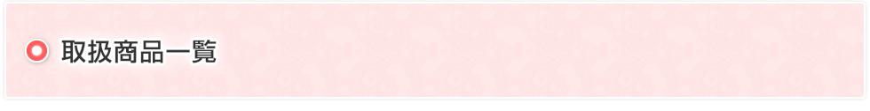 ����顦��3�䎶�覡� width=